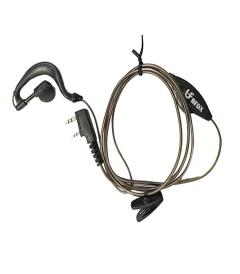 北峰对讲机 原装耳机