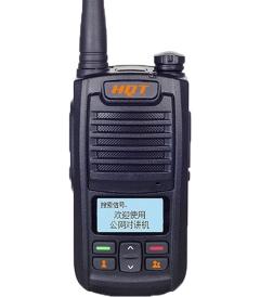 环球通GH-286L电信插卡对讲机