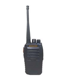 摩海威无线对讲机CP-6110