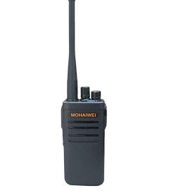 摩海威无线对讲机CP-1210