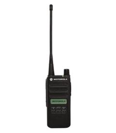 摩托罗拉C2620数字对讲机